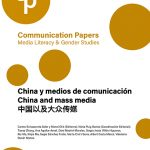 communication papers china