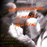miguel hernandez communication journal